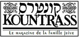 Logo de Kountrass