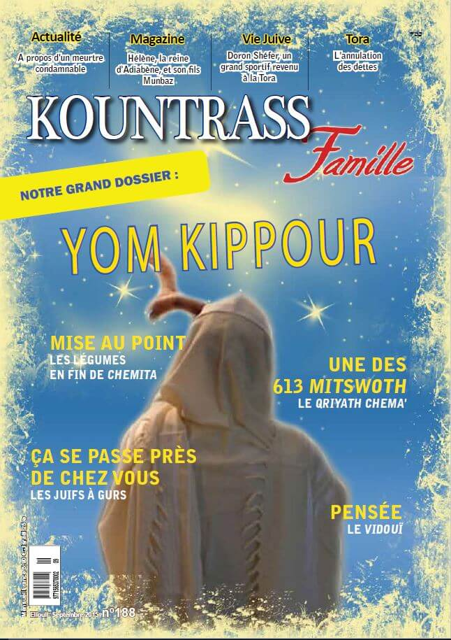 Couverture magazine juif Kountrass 188