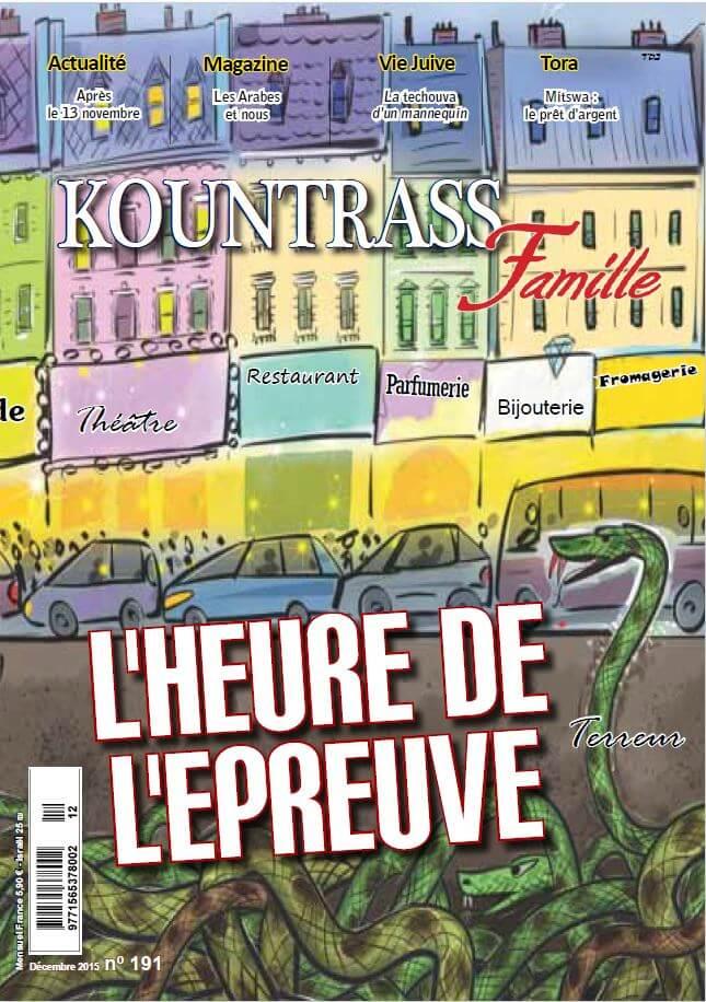 Couverture de Kountrass 191