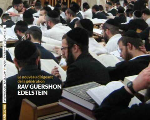 Photo du magazine juif Kountrass 212