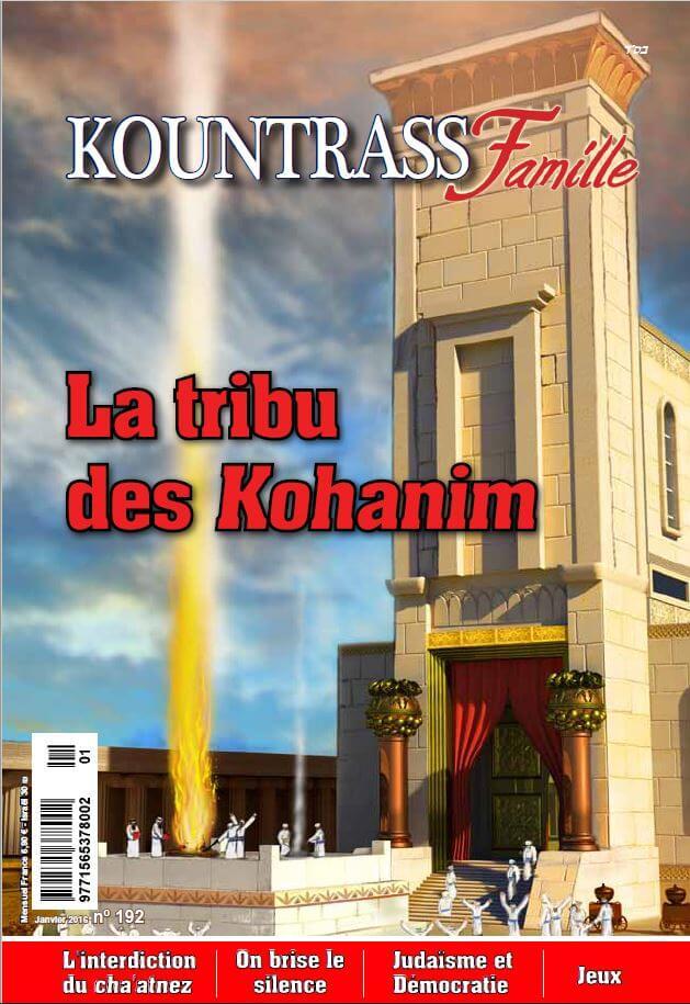 Couverture du magazine Kountrass Famille 192